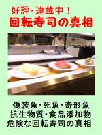 Shinsou150_2