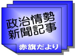 Akahatan01