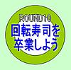 S10mround