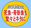 S2mround