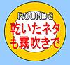 S3mround
