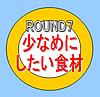 S7mround