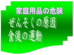 Y1214zensoku09