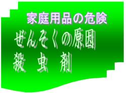 Y127zensoku02