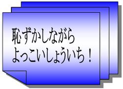 M20160804