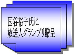 M20160603