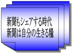 M20160809