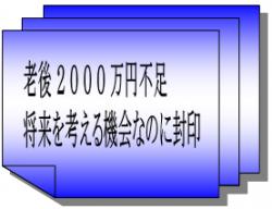 M320190625