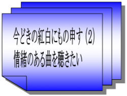 M20191230