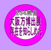 Sushib234