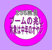 Sushib236