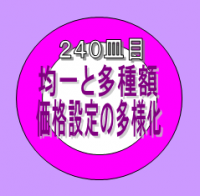 Sushib240